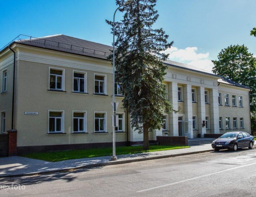 Palaikomojo gydymo ir slaugos ligoninė