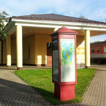 Trakų geležinkelio stotis