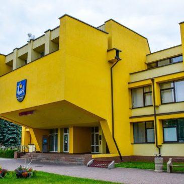 Zarasų rajono savivaldybės administracija