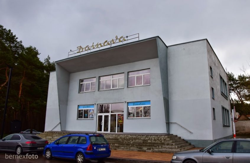 """Kino teatras """"Dainava"""""""