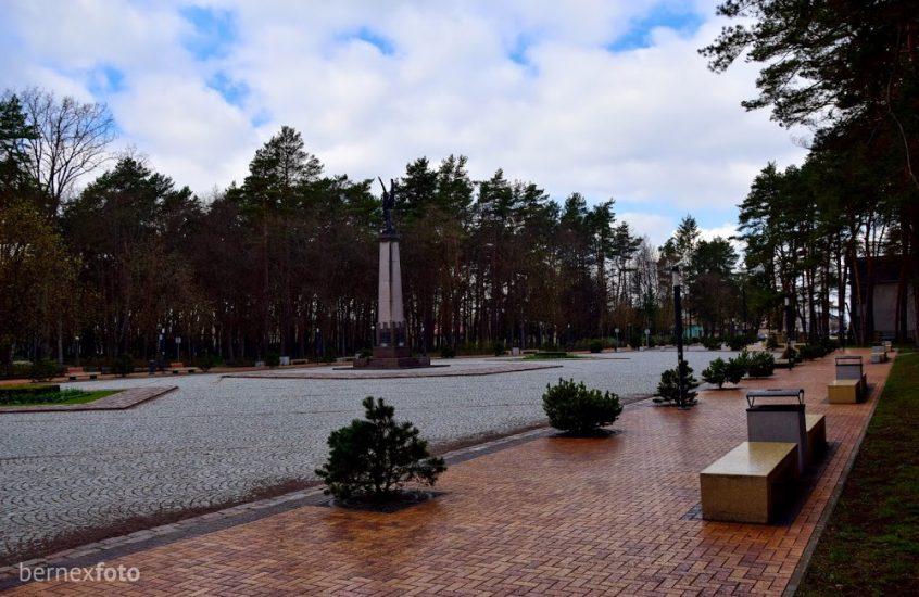 Miesto parko aikštė