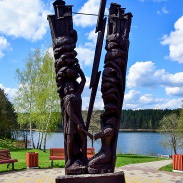 Skulptūra Ignui ir Linai