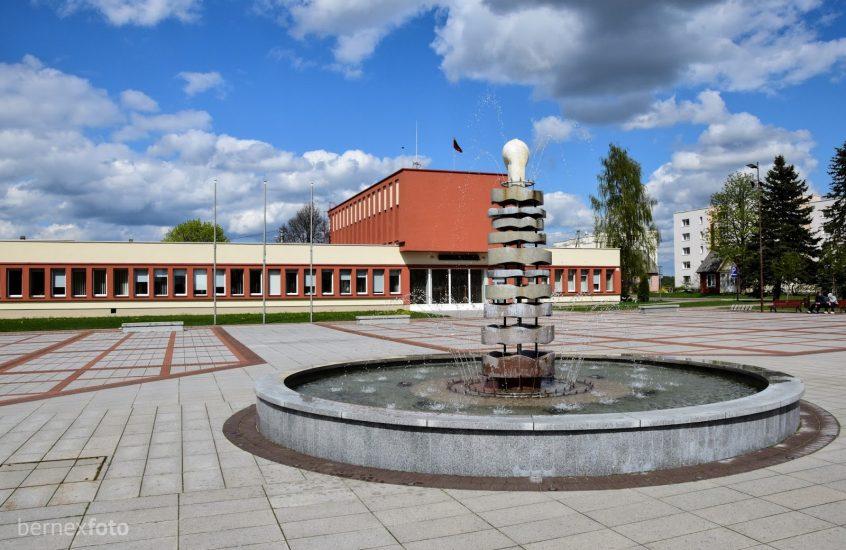 Laisvės aikštės fontanas