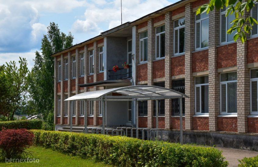 Raudondvario gimnazija