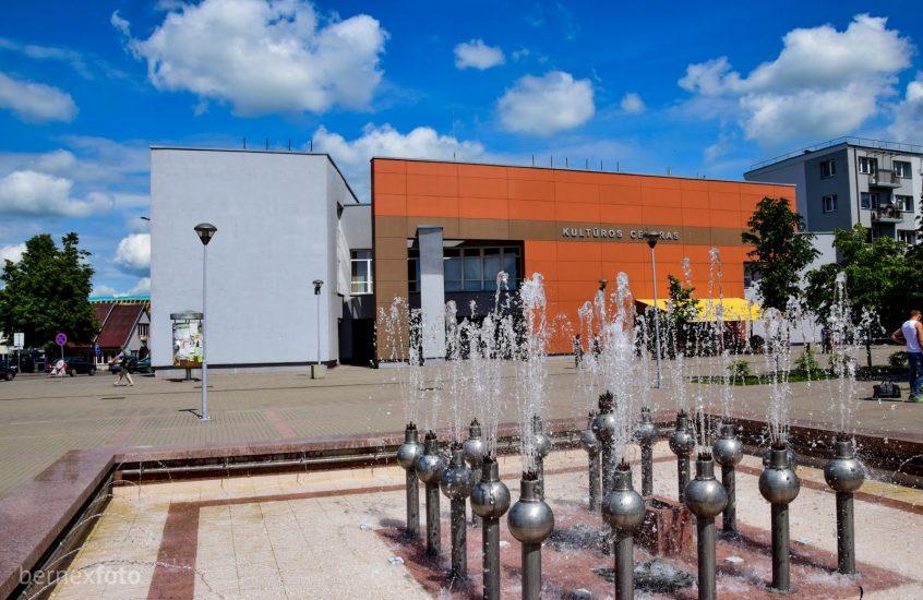 Senamiesčio aikštės fontanas